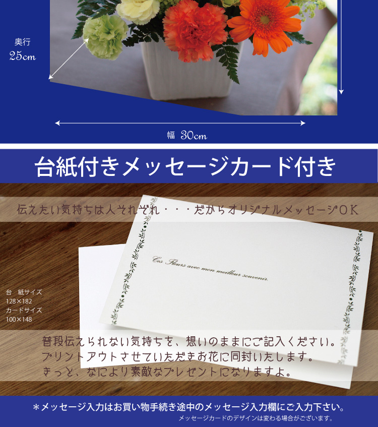 フラワーアレンジメント <b>リラィアブル</b>_03   haseru / ハセル・花の <b>...</b>