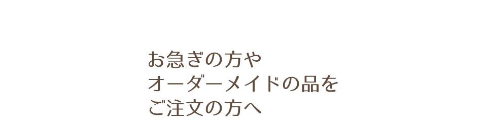 FAX注文書ダウンロード案内ページ_01